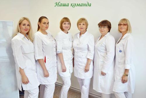 Команда Клиника женского здоровья